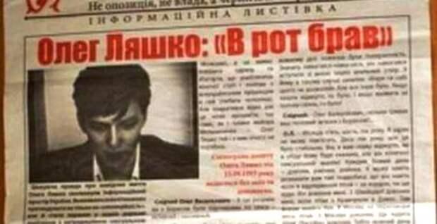 И тут Олежку понесло: Верховная Рада приняла закон о карикатурах