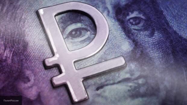 Россиянам рассказали, как приумножить доход на падающем рубле