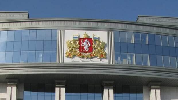 Путин назначил нового прокурора Свердловской области