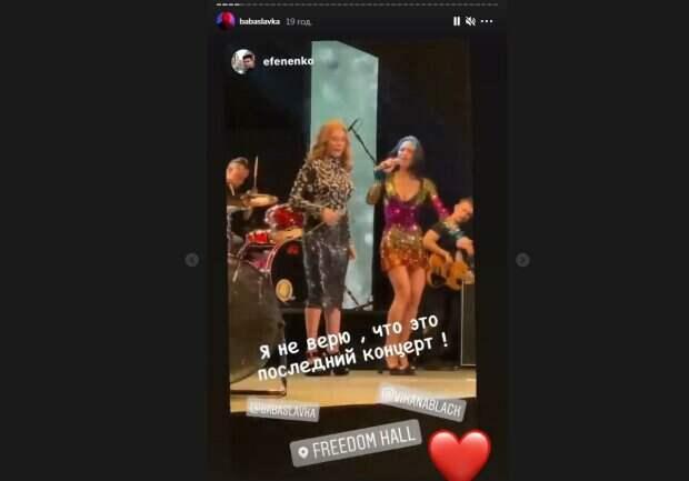 """Каминская и Смеюха дали концерт после распада """"НеАнгелов"""", что это значит: «Вместе лучше»"""