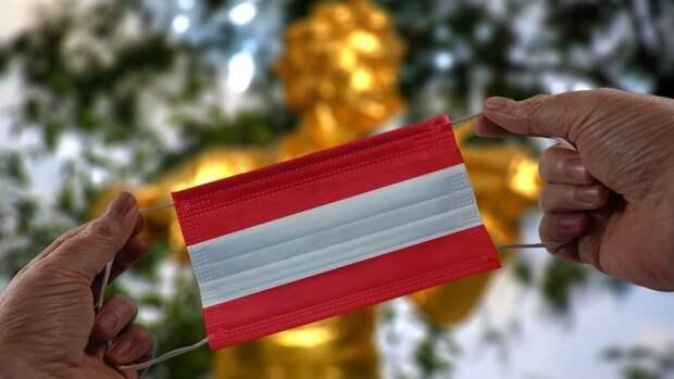 """Первый этап реализации """"зеленого паспорта"""" начался в Австрии"""