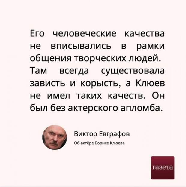 """""""Народ устал от либеральной болтовни"""""""