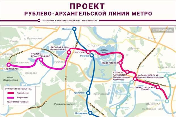 Тоннели новой линии метро через Строгино начнут строить в ближайшее время