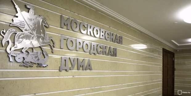 Депутат МГД Герасимов требует включить в бюджет проект «Искусство детям»