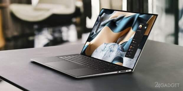 Технические характеристики Dell XPS 2020, будущего конкурента MacBook Pro