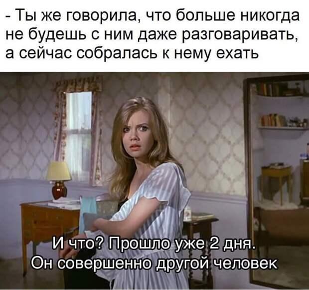 - Доктор, вы мне эти таблетки прописали для того, чтобы я стал сильнее?...