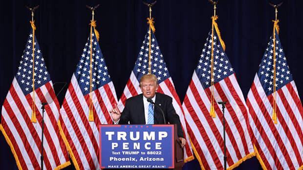 После подсчётов Трамп получил голоса 304 выборщиков