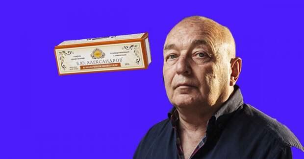 «Тебя, скотина, вырастили на молоке»: Создатель сырков «Б.Ю. Александров» обозвал веганов