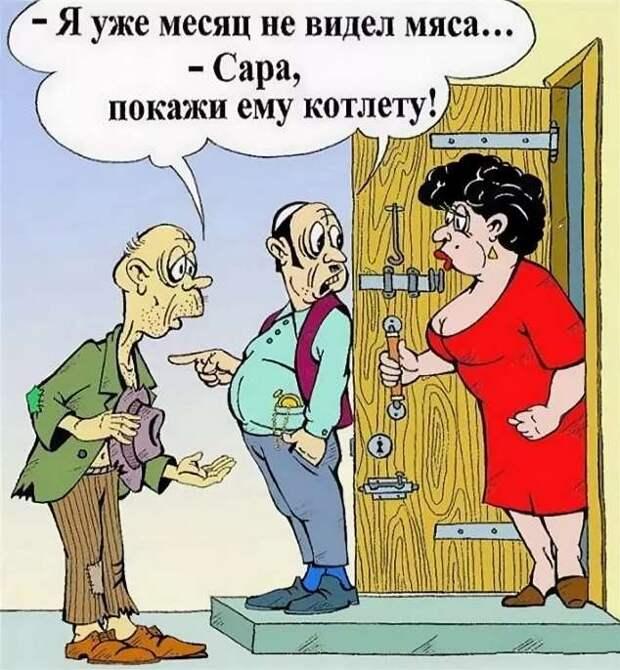 Неадекватный юмор из социальных сетей. Подборка chert-poberi-umor-chert-poberi-umor-32300504012021-4 картинка chert-poberi-umor-32300504012021-4