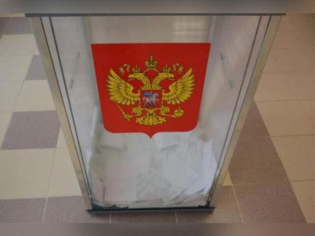 Миронов обвинил «Единую Россию»  в попытке снизить явку на выборах в Госдуму
