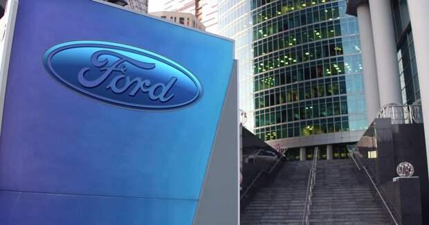 Ford меняет глобального директора по маркетингу