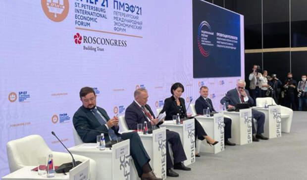 ТПП озвучила результаты рейтинга состояния инвестклимата врегионах России