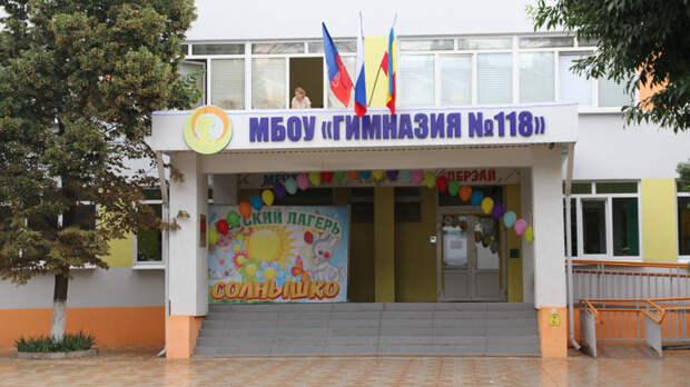 Три четверти ростовских школ идетсадов охраняют только вахтеры