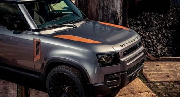 Бельгийская компания украсила Land Rover Defender ржавчиной