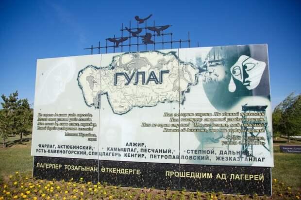 СП: Нацизм вслед заУкраиной пришел вКазахстан
