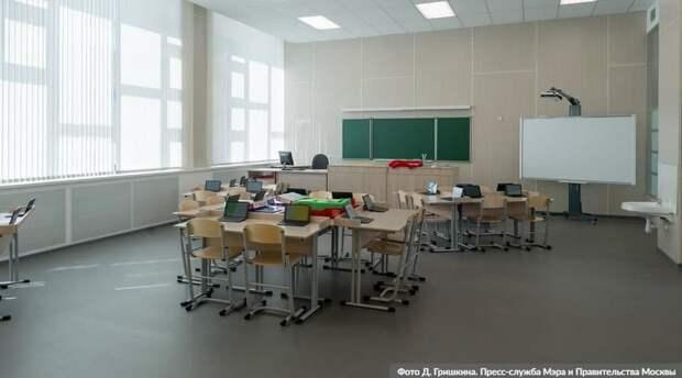 Ноябрьские каникулы в московских школах перенесли на ранний срок/Фото: Д.Гришкин, mos.ru