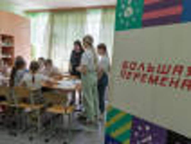 Тульские школьники посоревновались в ментальной арифметике