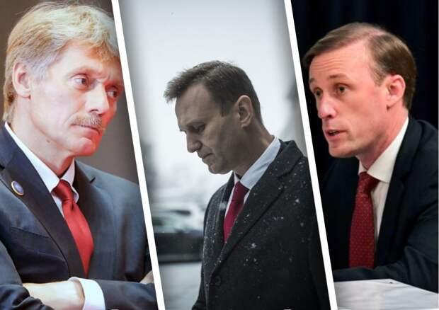 Кремль ответил на заявление США про смерть Навального