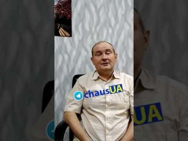 Похищенный в Молдове украинский экс-судья Николай Чаус опубликовал видеообращение (ВИДЕО)