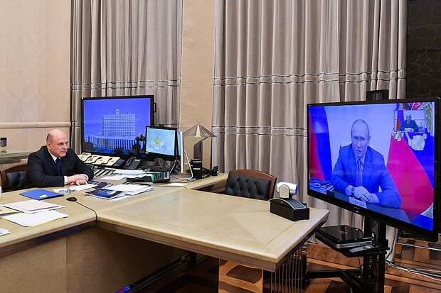 Михаил Мишустин представил президенту объемный документ. Фото: Александр Астафьев/POOL/ТАСС