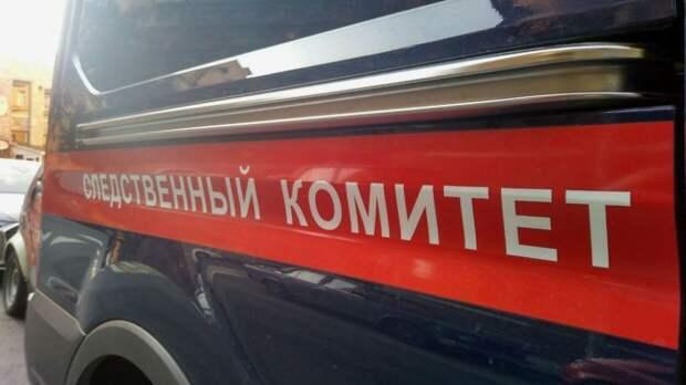 СК России начал уголовное производство после взрыва в Нижегородской области