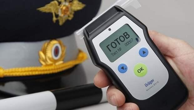 Свыше 30 пьяных водителей выявили за сутки в Подмосковье