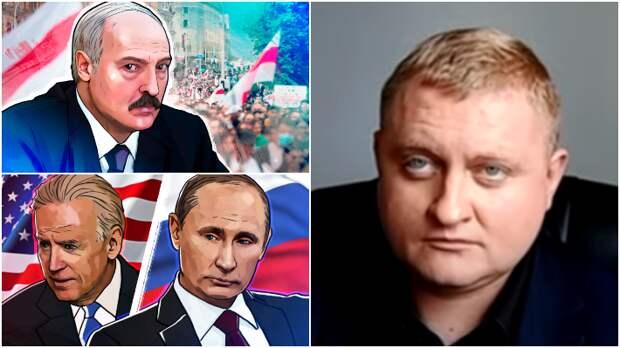 """Белорусский эксперт объяснил, почему Путин и Байден обсудили информацию о покушении на Лукашенко / Коллаж: ФБА """"Экономика сегодня"""""""