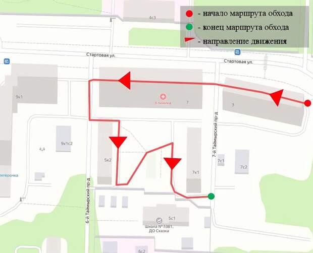 На субботнем обходе глава управы проверит территорию Изумрудной улицы