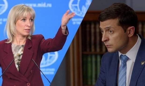 Захарова пообещала помочь Зеленскому расшифровать «Минск-2» по Донбассу