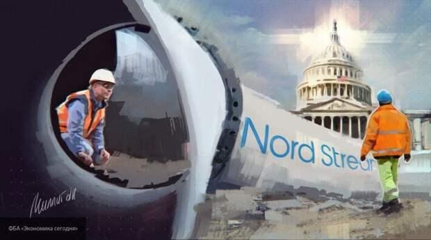 Sohu: «Северный поток-2» поставит под вопрос существование НАТО