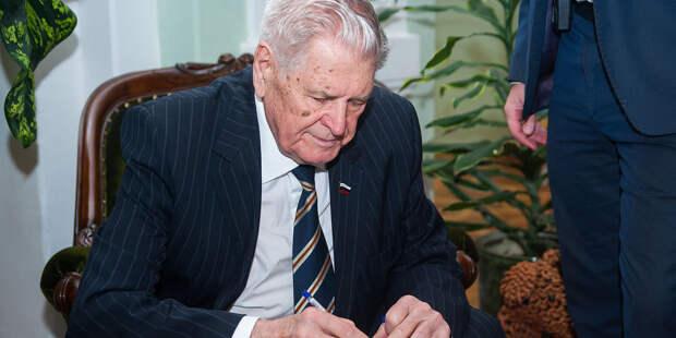 Госдума досрочно сняла с должности депутата Кулика