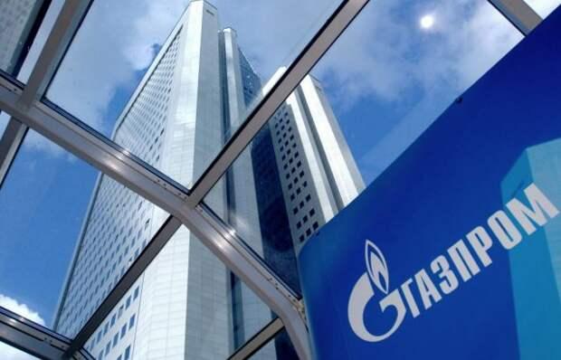 Газпром доходность