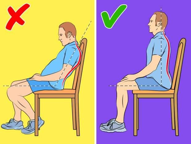 11эффективных способов избавиться отболи вседалищном нерве
