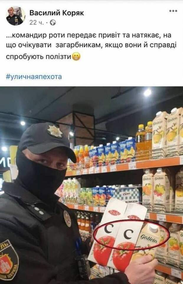 Можем повторить: украинский коп опозорился, пытаясь напугать русских (ФОТО) | Русская весна