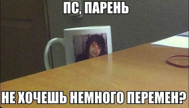 1481613209_12