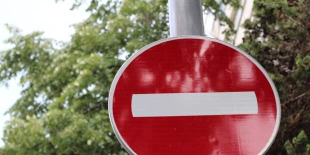 Несколько стран запретили Лукашенко въезд