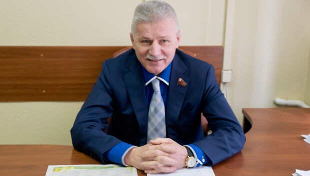 Депутат Мособлдумы Максимович проведет прием подольчан онлайн в среду