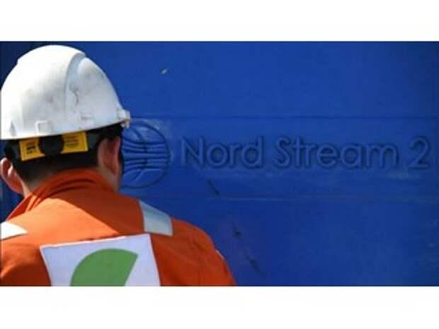 Франция восстала против «Северного потока – 2»