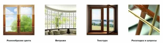 5 идей уникального дизайна деревянных окон