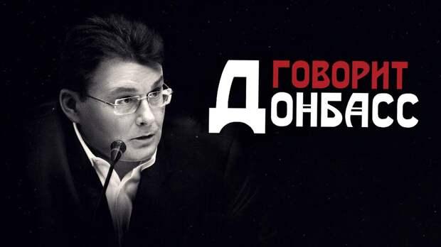 Фёдор Папаяни и Евгений Фёдоров: Добьёмся мы освобождения?