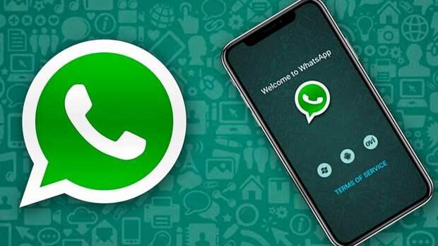 WhatsApp ограничивает поддержку старых операционных систем