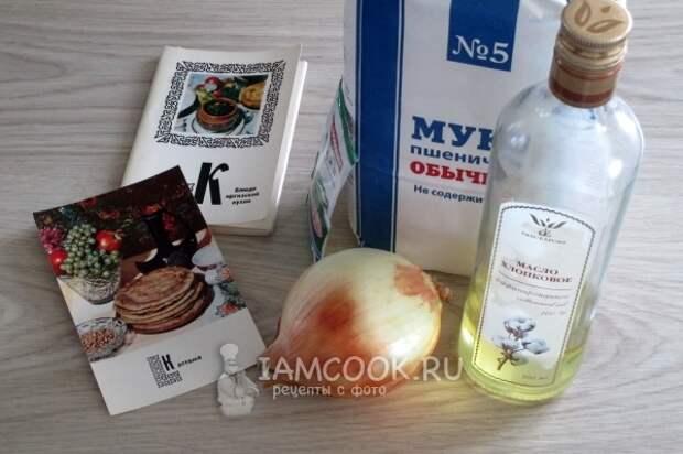 Ингредиенты для каттамы по-киргизски