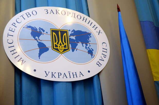 Задержание украинского консула в России: реакция МИД Украины