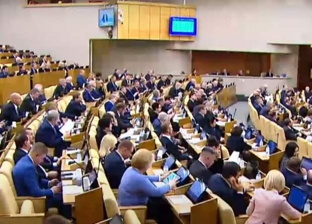 В Госдуму внесен проект закона о недопуске на выборы причастных к экстремистским организациям