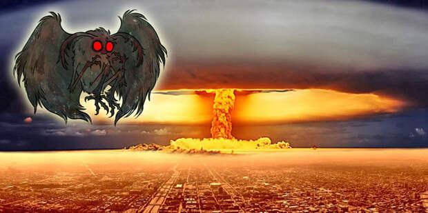 Человек-Мотылек из Чикаго - предвестник ядерной атаки?