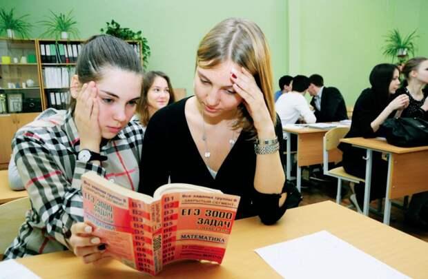 Эксперты обсудили перспективы развития российского образования