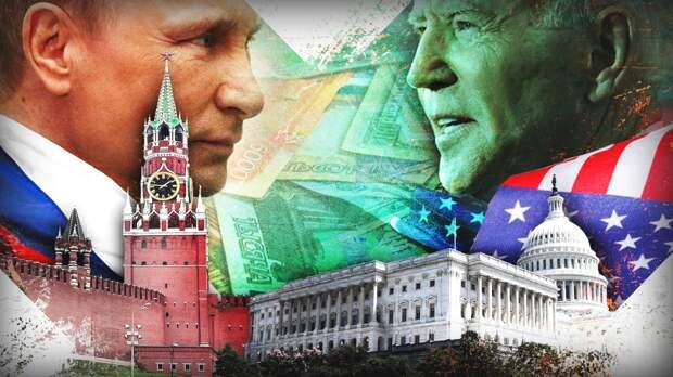Итальянский аналитик рассказал о причинах давления США на Россию