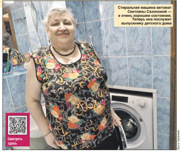 Жительница Южного Тушина передала тренажеры и стиральную машину в детский дом
