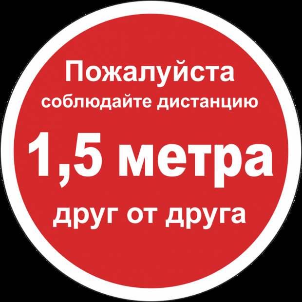 Прикольные вывески. Подборка chert-poberi-vv-chert-poberi-vv-42240504012021-1 картинка chert-poberi-vv-42240504012021-1