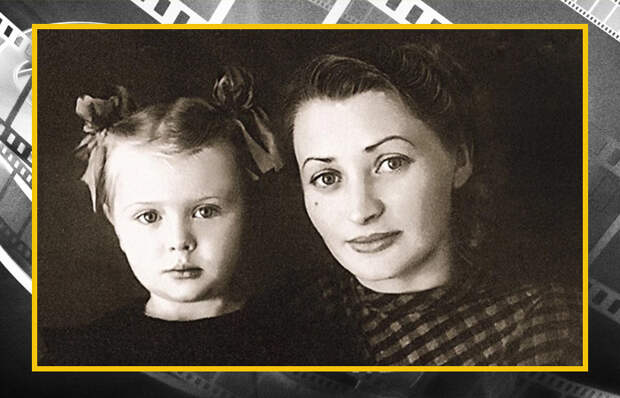 Ирина Азер в детстве с мамой.